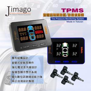Jimago智慧型無線胎壓偵測器 (胎內式) 台灣製造