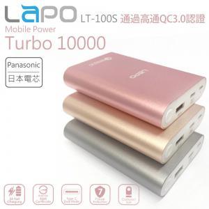 【LAPO】LT-100S支援QC 3.0/Type-C快充金屬合金行動電源10000mAh (日本電芯)