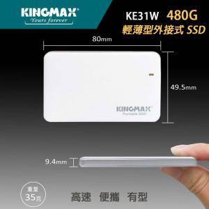 Kingmax 勝創 480GB USB 3.1 外接式 SSD 輕薄型行動硬碟 [三年保固]