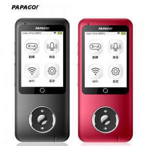 PAPAGO ! TG-100 雙向智能語言口譯機-支援44國語言