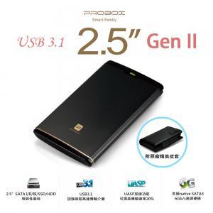 Probox超速 USB 3.1 GenII 2.5吋 鋁合金SSD / HDD硬碟外接盒 贈原廠精美皮套