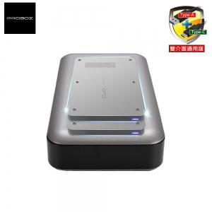Probox USB 3.1 Gen-II 2.5吋 RAID雙層硬碟外接盒(雙介面通用版, 內附變壓器) 支援 MAC 與 PC