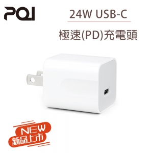 全新PQI PDC24W USB-C 極速(PD)快充頭