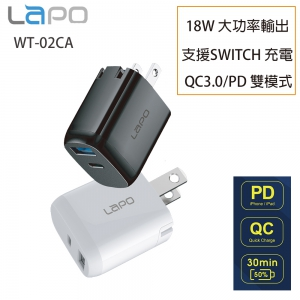 LAPO QC/PD 3.0 USB 極速快充電源供應器(18W大功率 快速充電不用等)